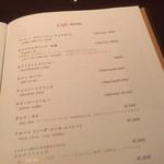 63379767 - レストラン&ラウンジ eu