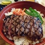 焼肉とステーキの店 ノースヒル 茨戸ガーデン - ステーキ丼