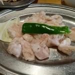 焼肉とステーキの店 ノースヒル 茨戸ガーデン - 塩ホルモン
