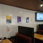 焼肉とステーキの店 ノースヒル 茨戸ガーデン - 店内