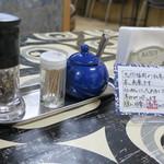 寺カフェ 中華そば水加美 - 卓上調味料