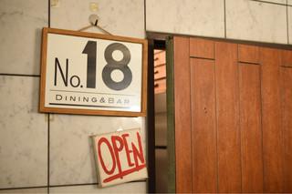 No.18 - 入口。十八番。おはこ。