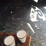 虎子食堂 -