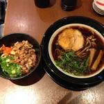 63386328 - 大阪ブラックと豚丼のランチ