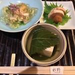 GINZA 水野 - 先付:桜豆腐/うるいと北寄貝/あん肝