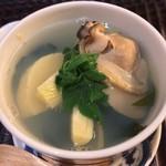 GINZA 水野 - 若竹と蛤の炊き合わせ