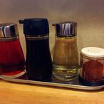 味噌の金子 - 卓上調味料