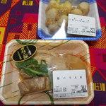 肉惣菜 山田屋 - 料理写真:2月末の夕飯♡