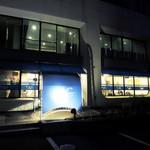 ブルーコーナー - 整備場 ブルーコーナー 本店