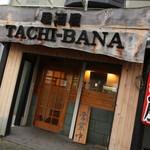 TACHI-BANA -