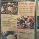 ネパール民族料理 アーガン -