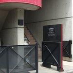 マヌエル・カーザ・デ・ファド - 地上の建物入口です。