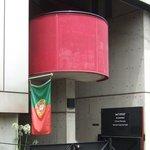 マヌエル・カーザ・デ・ファド - ポルトガル国旗が目印です。