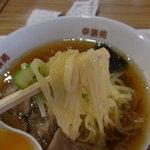 6340614 - 麺リフト