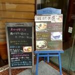 63400939 - 2017/3  店舗外観  其の四