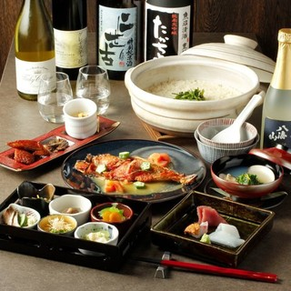 【ご宴会・接待に】大切な時間を彩るコース料理