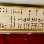 63404586 - セットが100円オトク☆
