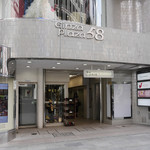 びいどろ - プラザ58ビルの地下1階
