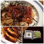 備長 - ◆まぶし丼・・このお値段ですから「鰻」は少な目。フワッとした焼き上がりではなく、パリッと感がありますね。 タレの甘辛さが好みでした。