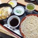 満留賀 - 料理写真:もりカツ丼 1,000円