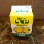63414472 - レモン牛乳