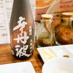 焼鳥 ブロシェット - 日本酒
