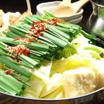 AJITO - 秘伝特製モツ鍋