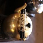 仙人小屋 - センブリ茶☆