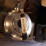 仙人小屋 - カラマツ茶☆