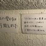 63418847 - アナウンス