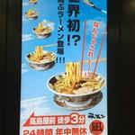 63419461 - 大宮駅の電子看板