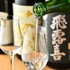 すし割烹悠水 - ドリンク写真:銘酒・季節限定酒を取り扱っております