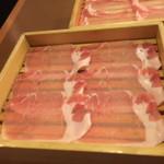 金豚本舗 -