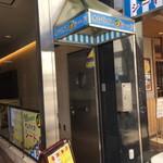 オムライス専門店 シード -