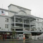 63420968 - 熊本駅白川口です。