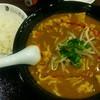 Kokoichibanya - 料理写真:濃厚うまこくカレーらーめん 揚げ餃子・から揚げセット(ライス付)1,188円(税込)