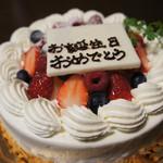 ナチュラルプレイス - ケーキ/アップ