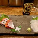 おさかなや 魚魚権 - 桜ますさっとスモーク 880円 甘鯛 920円