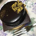 カフェ・シャローム - チョコ