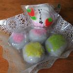 御菓子司 両口屋菓匠 - 料理写真:季節の和菓子は良い