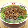 chuugokuryouribotanhanten - 料理写真: