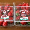 夢工房 - 料理写真:ゆめさき苺 紅ほっぺ・あきひめ