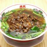 中国料理 牡丹飯店 - 料理写真: