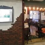 レストラン泉屋 - 入り口