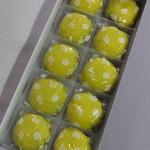 小池菓子舗  - あわまんじゅう10個970円