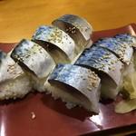 63430546 - さば押し寿司