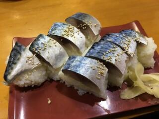 鈴女 - さば押し寿司