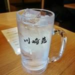 川崎苑 - 水