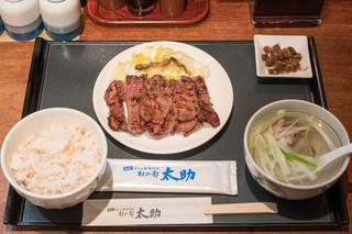 杜の都 太助 虎ノ門店 - 2017.3 牛たん焼(塩)セット(とろろ無 1.5人前5枚 2,246円、内税)
