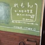 63432649 - 入口の看板♪